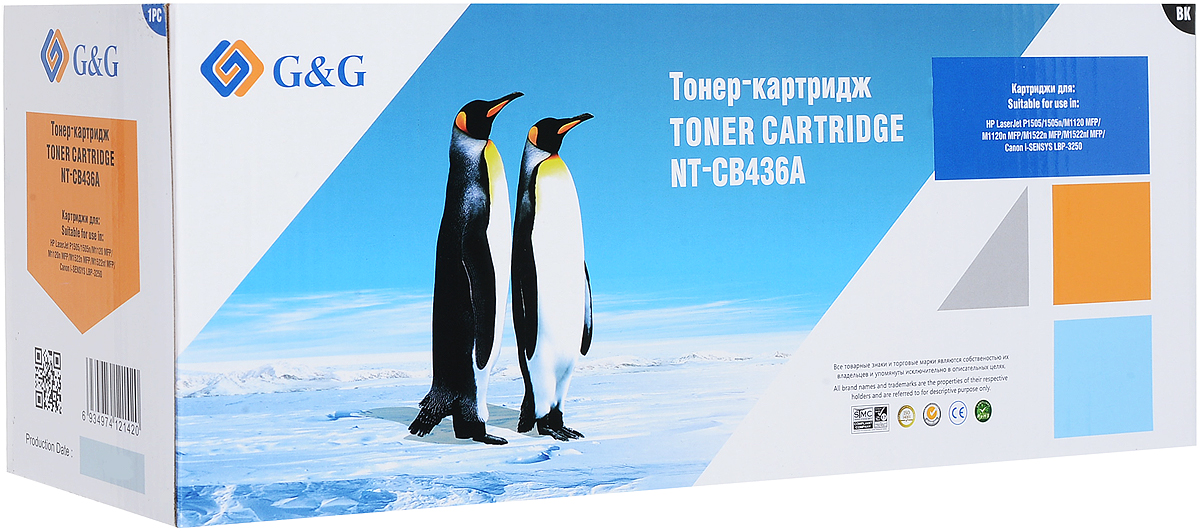 G&G NT-CB436A тонер-картридж для HP LaserJet P1505/M1120/M1522 /M1550/Canon LBP-3250NT-CB436AКартридж G&G NT-CB436A для лазерных принтеров HP LaserJet P1505/M1120/M1522 /M1550, Canon LBP-3250.Расходные материалы G&G для лазерной печати максимизируют характеристики принтера. Обеспечивают повышенную чёткость чёрного текста и плавность переходов оттенков серого цвета и полутонов, позволяют отображать мельчайшие детали изображения. Обеспечивают надежное качество печати.