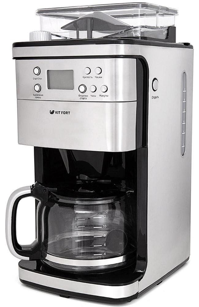 Kitfort КТ-705 кофемашинаКТ-705Капельная кофемашина Kitfort КТ-705 готовит ароматный кофе одним нажатием кнопки. Встроенная кофемолка автоматически измельчит кофейные зерна и засыплет молотый кофе в фильтр, а затем заварит его в соответствии с вашими предпочтениями. Таймер отложенного старта позволяет запрограммировать момент включения кофемашины. С вечера залейте в резервуар воду, засыпьте в фильтр молотый кофе и установите таймер, а утром, проснувшись, наслаждайтесь ароматом свежезаваренного кофе. Функция автоматического отключения обеспечивает безопасное использование прибора и экономию электроэнергии. В капельной кофемашине вода доводится до температуры 85-95 оС, после чего медленно, по капле, поступает в фильтр с молотым кофе. Пройдя через него, готовый напиток попадает в кофейник. По окончании приготовления кофемашина перейдет в режим подогрева. Подогревная платформа, на которой стоит кофейник с готовым кофе, будет горячей в течение 30 минут, затем кофемашина выключится.Возможности и функции:- таймер отложенного старта- автоматическое отключение- противокапельная система - режим подогрева.Технические характеристики:Напряжение: 220-240 В, 50/60 ГцМощность: 900 - 1050 ВтЕмкость: 1,5 лДлина шнура: 0,98 мРазмер: 210 х 265 x 425 ммВес нетто: 4,9 кг Вес брутто: 6,5 кг.Комплектация:Кофемашина - 1 штМерная ложка - 1 штРуководство по эксплуатации - 1 штГарантийный талон - 1 шт.