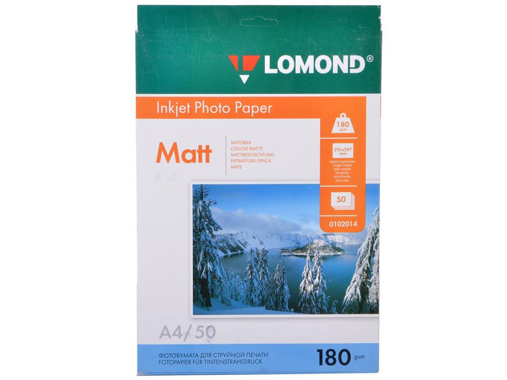 Lomond 180/A4/50л, матовая односторонняя фотобумага для струйной печати (0102014)