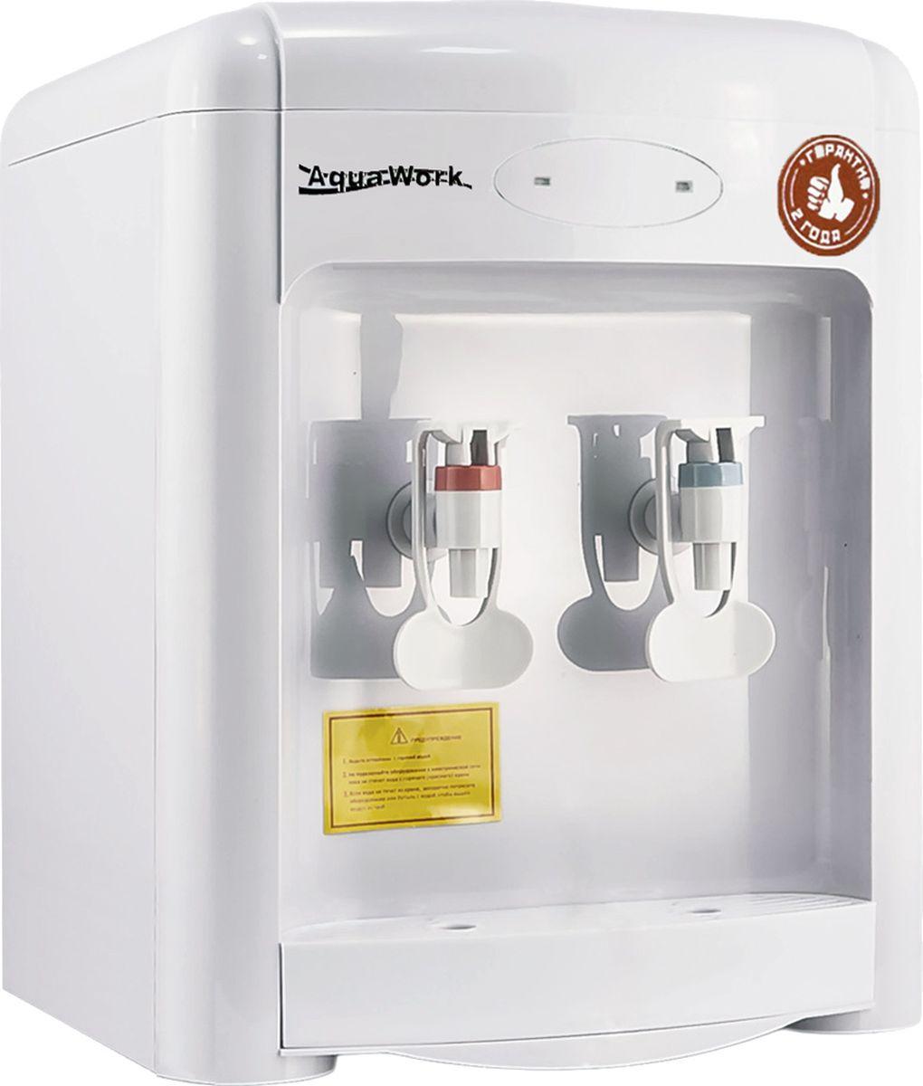 Aqua Work 36TDN, White кулер для воды10198Настольный кулер Aqua Work 36TDN с нагревом и с электронной системой охлаждения воды - отличная замена электрическому чайнику для бутилированной воды дома и на работе. Бак нагрева мощностью 700 Вт обеспечивает подачу не менее 7 литров горячей воды в час с температурой не менее 90°С. Aqua Work 36TDN успевает охладить за час 4-5 стаканов воды на 12-15 °С ниже температуры окружающей среды. Рассчитан на работу с 12, 19 и 23-литровыми бутылками.