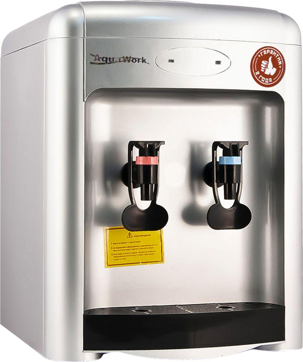 Aqua Work 36TDN, Silver кулер для воды10602Настольный кулер Aqua Work 36TDN с нагревом и с электронной системой охлаждения воды - отличная замена электрическому чайнику для бутилированной воды дома и на работе. Бак нагрева мощностью 700 Вт обеспечивает подачу не менее 7 литров горячей воды в час с температурой не менее 90°С. Aqua Work 36TDN успевает охладить за час 4-5 стаканов воды на 12-15 °С ниже температуры окружающей среды. Рассчитан на работу с 12, 19 и 23-литровыми бутылками.