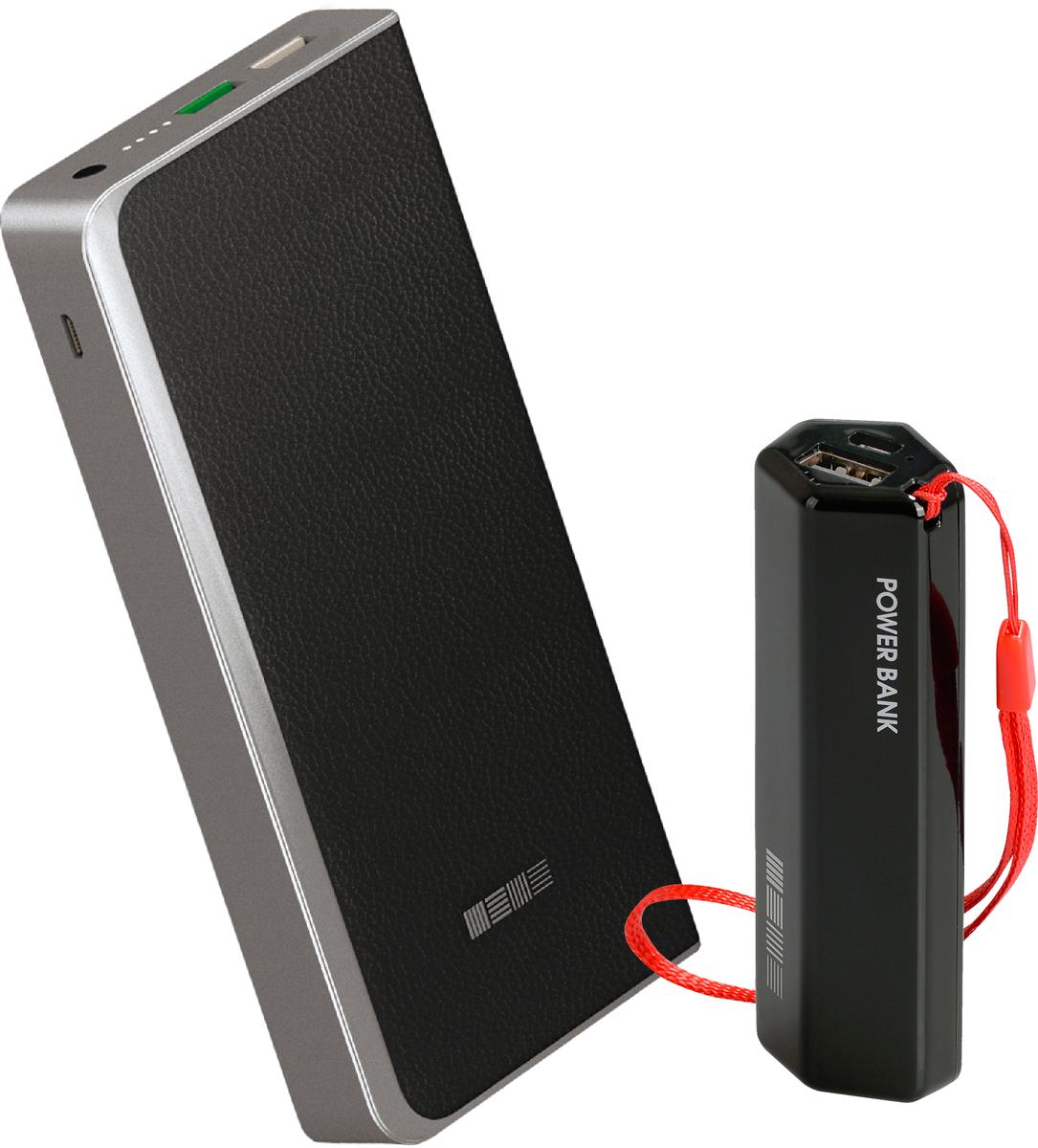 Interstep PB12000QC (12000 мАч), Dark Gray + PB30001 (3000 мАч) комплект внешних аккумуляторов45805POLYMER, с Quick Charge 2.0 выходом и входом (DUAL WAY)до 3-х раз быстрее заряд смартфона с QCдо 3-х раз быстрее заряд самого Power bank (в QC режиме заряд осуществляется при 12В, вместо 5В при использовании QC зарядки)Поверхность PU кожаВес: 250 гр.