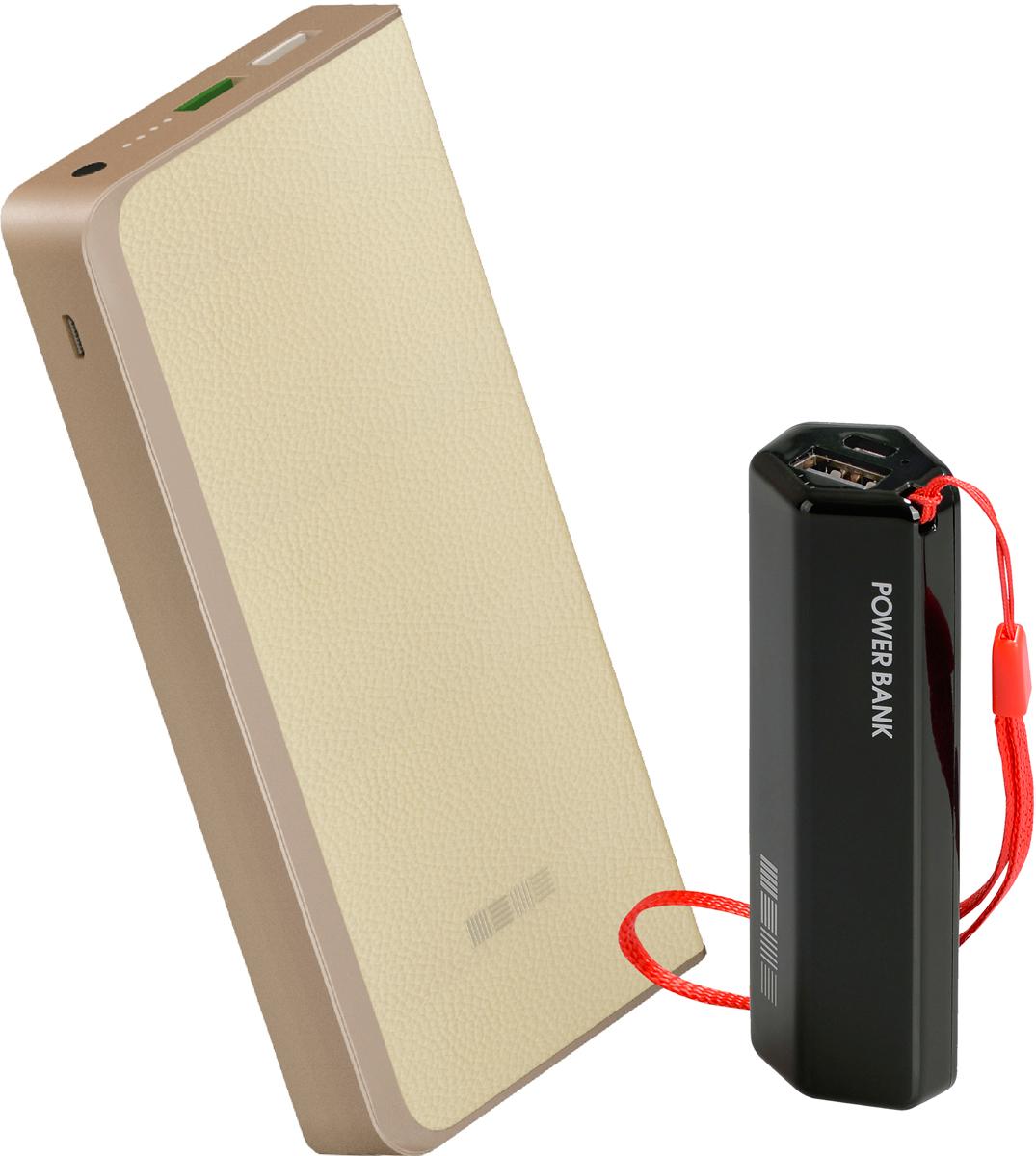 Interstep PB12000QC (12000 мАч), Beige + PB30001 (3000 мАч) комплект внешних аккумуляторов45806POLYMER, с Quick Charge 2.0 выходом и входом (DUAL WAY)до 3-х раз быстрее заряд смартфона с QCдо 3-х раз быстрее заряд самого Power bank (в QC режиме заряд осуществляется при 12В, вместо 5В при использовании QC зарядки)Поверхность PU кожаВес: 250 гр.