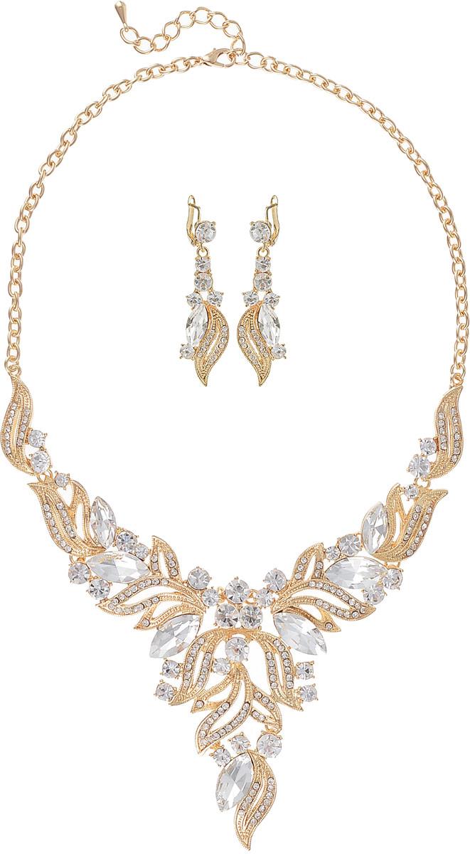 15 Комплект Флавия: ожерелье и серьги от Arrina. Прозрачные кристаллы и стразы, бижутерный сплав золотого тона. ГонконгПуссеты (гвоздики)Комплект Флавия: ожерелье и серьги от Arrina.Прозрачные кристаллы и стразы, бижутерный сплав золотого тона.Гонконг.Размер:Ожерелье - полная длина 38-50 см, регулируется за счет застежки-цепочки.Серьги - 6 х 2 см.