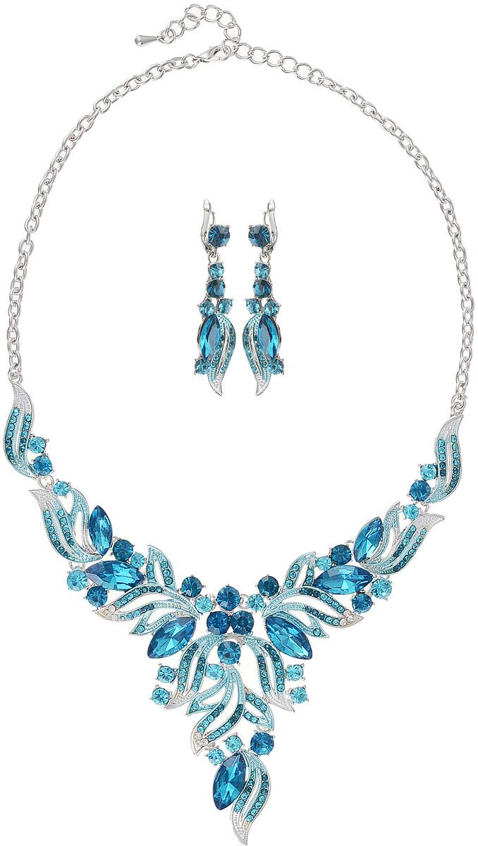 Комплект Флавия: ожерелье и серьги от Arrina. Кристаллы и стразы голубого цвета, бижутерный сплав серебряного тона. ГонконгПуссеты (гвоздики)Комплект Флавия. Гонконг.Arrina.В комплект входя ожерелье и серьги.Кристаллы и стразы голубого цвета, бижутерный сплав серебряного тона.Размер:Ожерелье - полная длина 38-50 см, регулируется за счет застежки-цепочки.Серьги - 6 х 2 см.Сохранность хорошая.