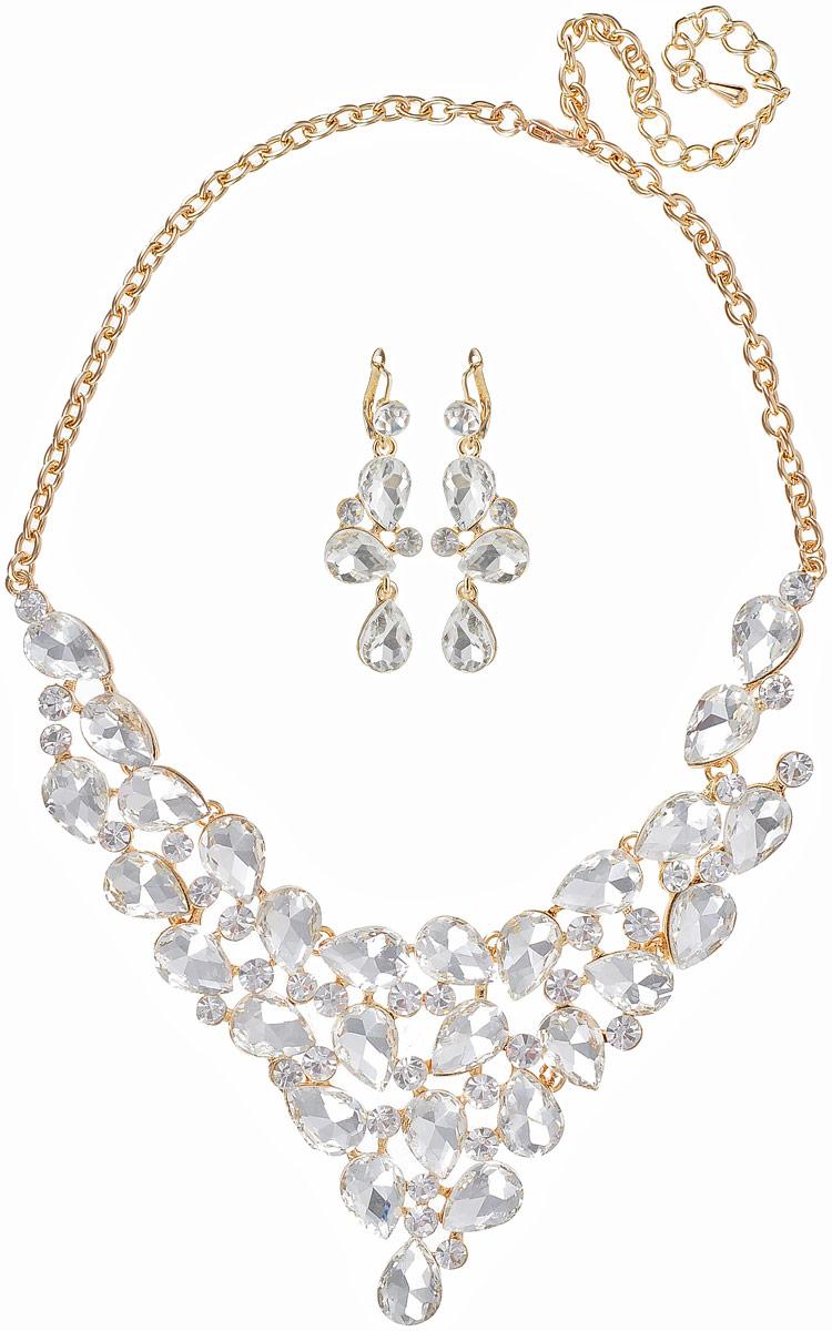 Комплект Хрустальный свет: ожерелье и серьги от Arrina. Прозрачные кристаллы, бижутерный сплав золотого тона. ГонконгПуссеты (гвоздики)Комплект Хрустальный свет. Гонконг.Arrina.В комплект входят: ожерелье и серьги.Прозрачные кристаллы, бижутерный сплав золотого тона.Размер:Ожерелье - полная длина 38-50 см, регулируется за счет застежки-цепочки.Серьги - 5 х 2 см.Сохранность хорошая.