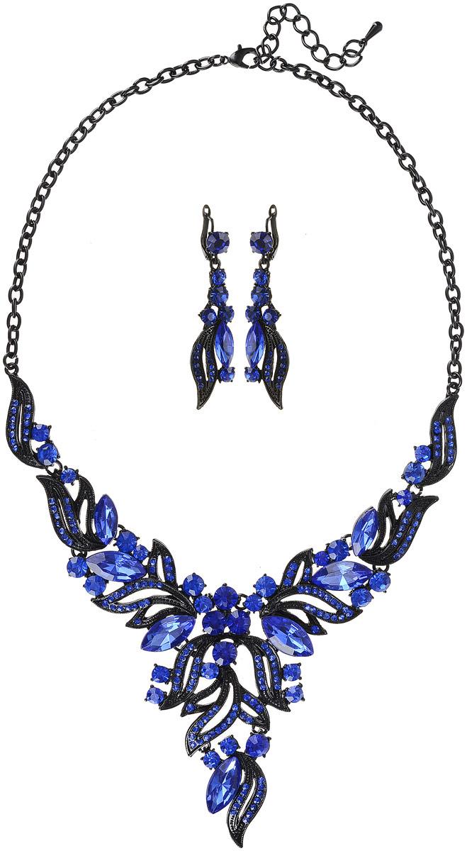 Комплект Индиго: ожерелье и серьги от Arrina. Кристаллы и стразы синего цвета, черный лак, бижутерный сплав. ГонконгПуссеты (гвоздики)Комплект Индиго. Гонконг.Arrina.В комплект входят: ожерелье и серьгиКристаллы и стразы синего цвета, черный лак, бижутерный сплав.Размер:Ожерелье - полная длина 38-50 см, регулируется за счет застежки-цепочки.Серьги: 6 х 2 см.Сохранность хорошая.