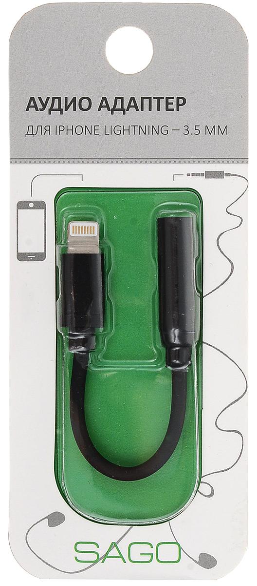 SAGO SG-i7AD35-BL, Black адаптер для iPhone 7SG-i7AD35-BLSAGO SG-i7AD35-BL - адаптер, который преобразовывает обычные аналоговые наушники в цифровые. Работает со всеми устройствами Apple с разъемами Lightning.