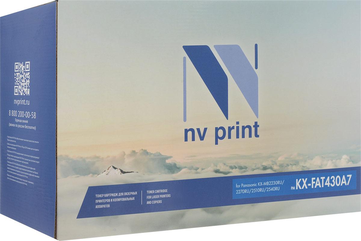 NV Print NV-KXFAT430A7, Black тонер-картридж для Panasonic KX-MB2230RU/2270RU/2510RU/2540RUNV-KXFAT430A7Совместимый лазерный картридж NV Print NV-KXFAT430A7 для печатающих устройств Brother - это альтернатива приобретению оригинальных расходных материалов. При этом качество печати остается высоким. Картридж обеспечивает повышенную чёткость чёрного текста и плавность переходов оттенков серого цвета и полутонов, позволяет отображать мельчайшие детали изображения.Лазерные принтеры, копировальные аппараты и МФУ являются более выгодными в печати, чем струйные устройства, так как лазерных картриджей хватает на значительно большее количество отпечатков, чем обычных. Для печати в данном случае используются не чернила, а тонер.