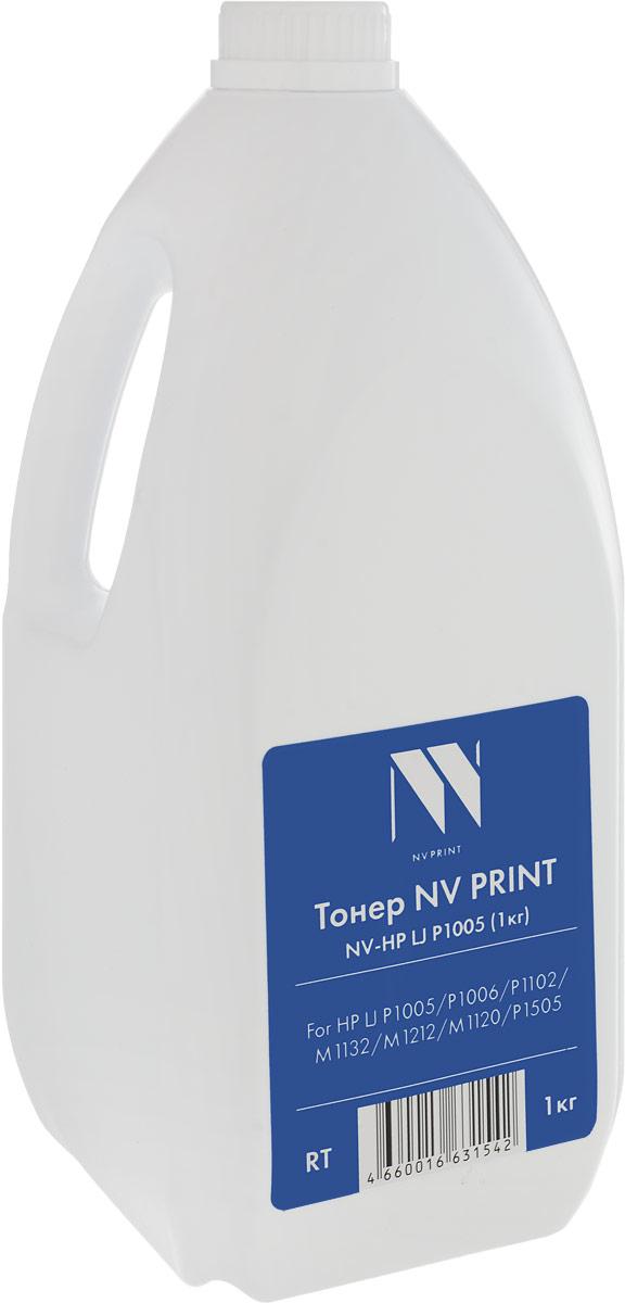 NV Print NV-HP LJ P1005, Black тонер для лазерных картриджей HP LJ P1005