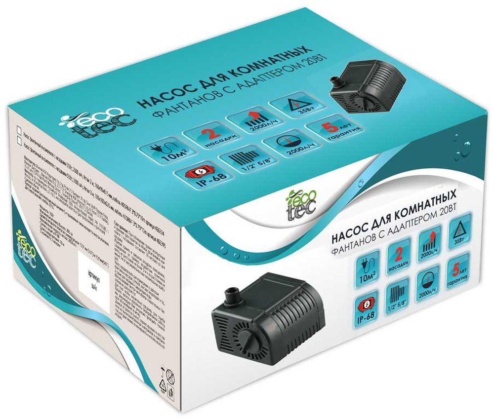 Насос для комнатных фантанов Ecotec, с адаптером, 2Вт, 200 л/ч466397