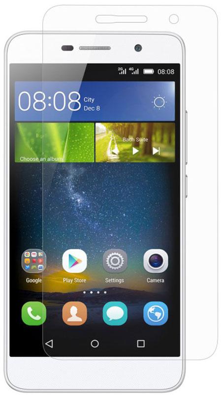 Huawei защитная пленка для Y6 Pro/Honor 4C Pro51991407Прозрачная защитная пленка на дисплей Huawei Y6 Pro/Honor 4C Pro предохраняет экран от царапин, грязи, пыли, пятен и сколов. Легко наклеивается на поверхность экрана без пузырей и складок. При желании пленку легко снять — она не оставляет следов на смартфоне. Материал гарантирует длительную эксплуатацию и надежную защиту телефона.