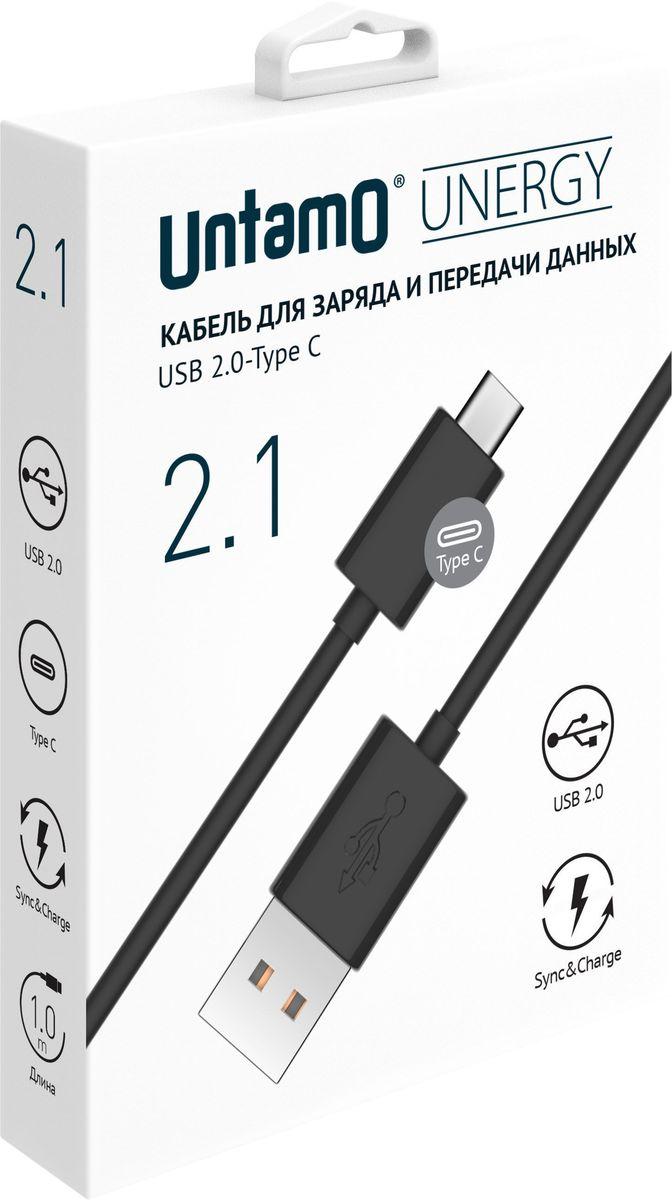 Untamo UUNCABTYPEC2.0BL, Black кабель USB -Type C (1 м)UUNCABTYPEC2.0BLКабель Untamo Unergy USB 2.0 – USB-C может использоваться для подзарядки современных мобильных девайсов с реверсивным портом, а также для их подключения к компьютеру. Сила тока, достигающая 2,1 А, делает его совместимым с высокопроизводительными смартфонами и планшетами. Прочная эластичная изоляция защищает провод от перегибов, растяжений, разрывов и других механических повреждений.
