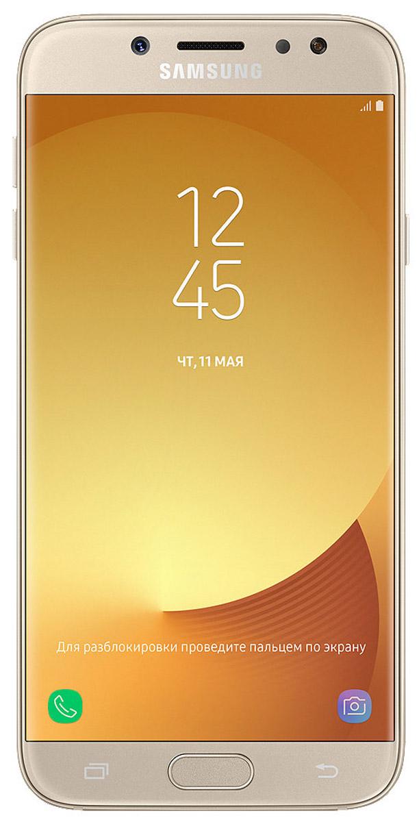 Samsung SM-J730F Galaxy J7 (2017), GoldSM-J730FZDNSERSamsung Galaxy J7 - это пример того, когда стиль находится в гармонии с функциональностью. Созданный с вниманием к деталям, Galaxy J7 отличается удивительным гладким корпусом из металла. Отсутствие выступа камеры обеспечивает более комфортное ощущение телефона в руке. Смартфон обладает Full HD экраном 5,5, а защитное стекло 2.5D гарантирует большую прочность.Основная камера с разрешением 13 Мпикс (F/1.7) делает четкие и детализированные снимки даже при низкой освещенности. Интуитивно понятный интерфейс и плавающая кнопка затвора позволяют снимать одной рукой. Благодаря этому вы можете фотографировать в то время, когда вы принимаете соответствующую позу или компонуете кадр.Samsung Galaxy J7 позволяет делать красочные и четкие селфи даже при низкой освещенности, благодаря чему управлять затвором камеры стало проще. Все, что нужно - просто дать камере сигнал, показав ладонь.Используйте свой смартфон на максимальной производительности. Благодаря большому объему ОЗУ (3 ГБ), 16 ГБ встроенной памяти и возможности расширения до 256 ГБ с помощью microSD карты, смартфон Galaxy J7 мгновенно реагирует на ваши действия и способен ускорить работу с вашими файлами и данными.Galaxy J7 оснащен сканером отпечатков пальцев чтобы обеспечить надежную защиту ваших данных. Вы можете настроить и использовать валидацию по отпечатку для мобильных платежей, входа в аккаунты и подтверждения транзакций в Интернете.Умный подход к сохранению заряда аккумулятора. Функция Always on Display позволяет проверить время, календарь и уведомления без пробуждения смартфона.Простое управление вашим контентом. Облачное хранилище Samsung Cloud позволяет создавать резервные копии, а также синхронизировать, восстанавливать и обновлять данные с помощью смартфона Galaxу. Управляйте данными в любом месте и в любое время. Пользователи Galaxy J получают 15 ГБ в подарок.Защищенная папка Samsung Secure Folder - это мощное решение для защиты ваших данных, которое поз