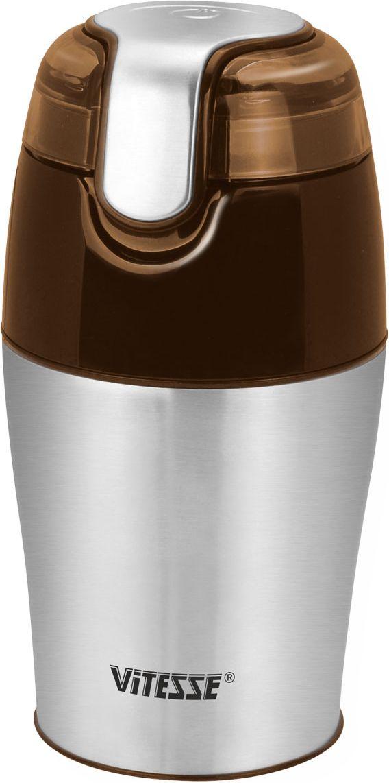 Vitesse VS-274 кофемолкаVS-274Благодаря индивидуальному подходу при создании каждой модели Vitesse Home, удалось достичь сочетания стильного дизайна и высокого качества исполнения. Предлагаемая техника рассчитана на широкую покупательскую аудиторию. Современный, стильный дизайн. Гармония формы. Вещи, которые экономят силы и время, а еда, приготовленная в Vitesse, дает вам силу, здоровье и энергию.