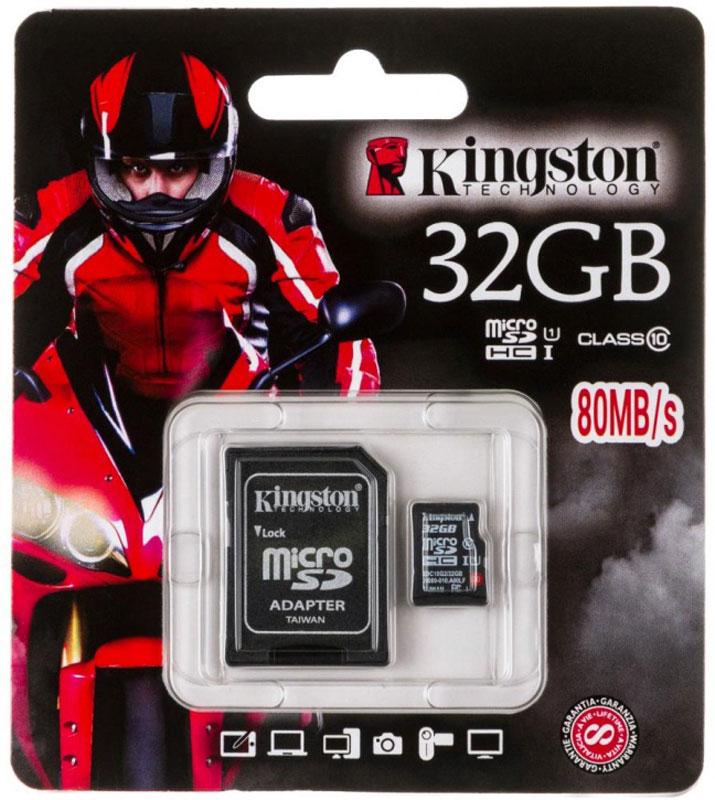 Kingston microSDHC Class 10 UHS-I 32GB карта памяти с адаптеромSDC10G2/32GB-80Карта памяти Kingston microSDHC Class 10 UHS-Iимеет скорости Class 10 UHS-I (80 МБ/с для чтения, 10 МБ/с для записи), что делает ее идеальным решением для фотографов, делающих снимки разного типа - от неподвижных изображений до детей или животных в движении. Она также идеально подходит для съемки видео кинематографического качества в формате HD (1080p) и имеет меньшее время буферизации между снимками по сравнению с картами памяти Class 4.Самая компактная карта памяти microSDHC Class 10 UHS-I является популярным решением для расширения объемапамяти планшетов, смартфонов и экшн-камер. Она также может использоваться вместе с дополнительным адаптером карт памяти SD для хост-устройств SDHC стандартного размера. Эта универсальная карта памяти рассчитана на использование в экстремальных условиях, протестирована на водонепроницаемость, защиту от экстремальных температур, ударостойкость, виброустойчивость и защиту от рентгеновского излучения.