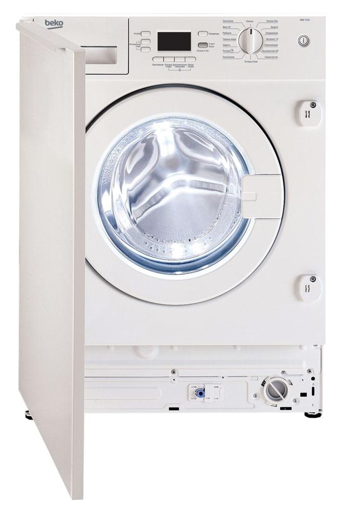 Beko WMI 71241, White стиральная машина встраиваемая