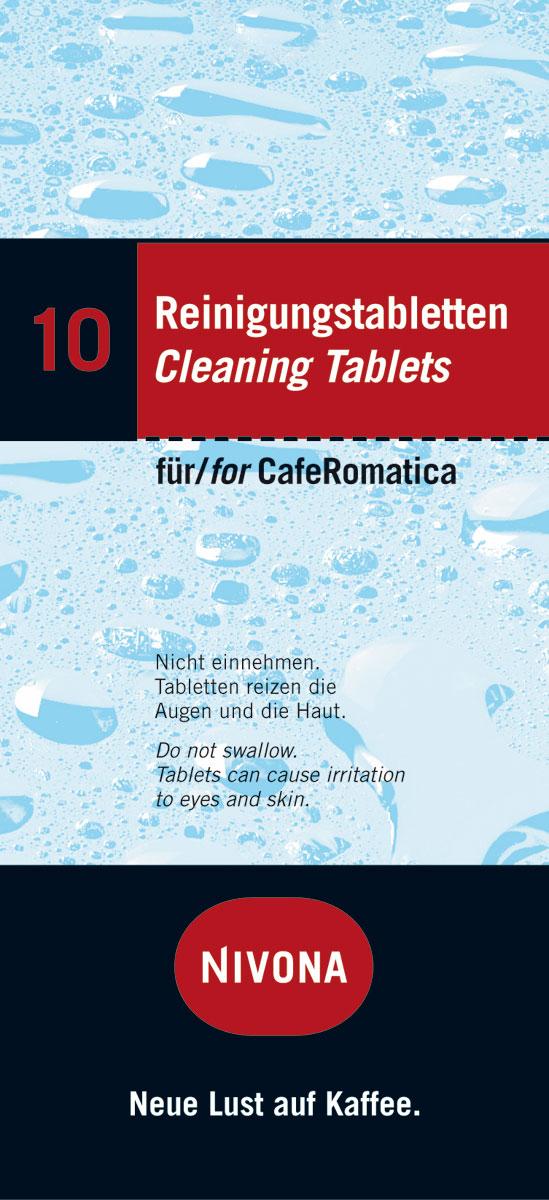 Nivona NIRT 701 таблетки чистящие для кофемашины (10 шт)ANDSHR-000010