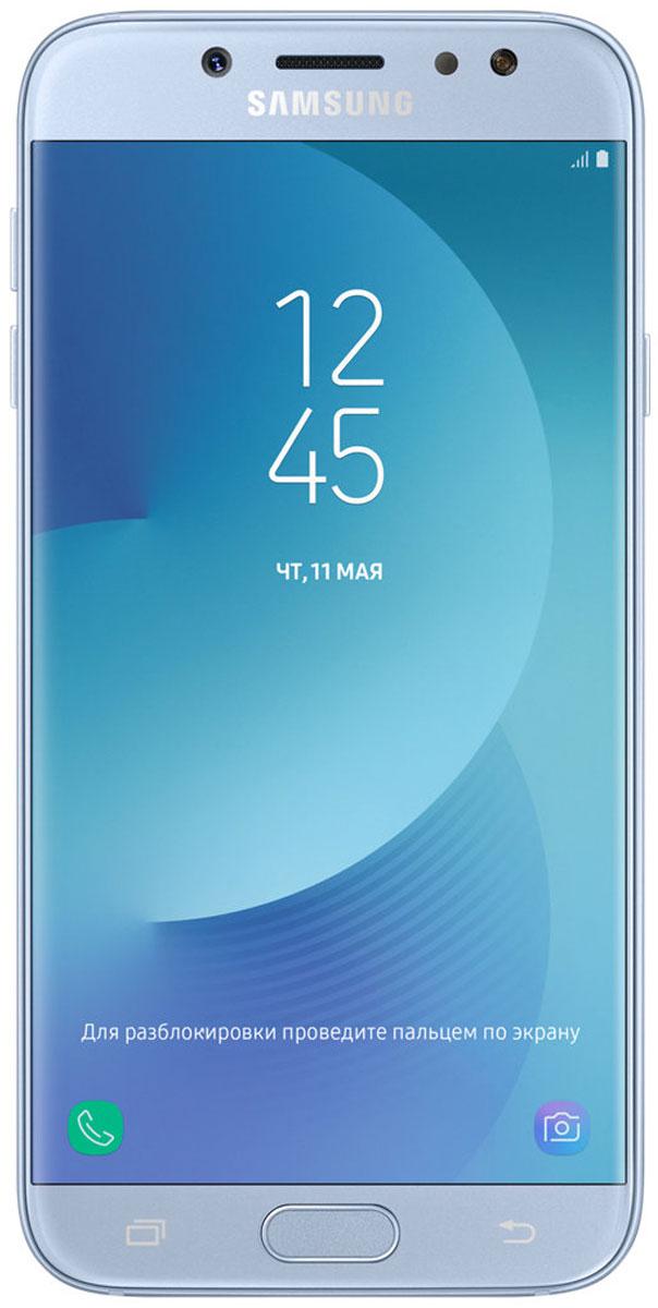 Samsung SM-J730F Galaxy J7 (2017), BlueSM-J730FZSNSERSamsung Galaxy J7 - это пример того, когда стиль находится в гармонии с функциональностью. Созданный с вниманием к деталям, Galaxy J7 отличается удивительным гладким корпусом из металла. Отсутствие выступа камеры обеспечивает более комфортное ощущение телефона в руке. Смартфон обладает Full HD экраном 5,5, а защитное стекло 2.5D гарантирует большую прочность.Основная камера с разрешением 13 Мпикс (F/1.7) делает четкие и детализированные снимки даже при низкой освещенности. Интуитивно понятный интерфейс и плавающая кнопка затвора позволяют снимать одной рукой. Благодаря этому вы можете фотографировать в то время, когда вы принимаете соответствующую позу или компонуете кадр.Samsung Galaxy J7 позволяет делать красочные и четкие селфи даже при низкой освещенности, благодаря чему управлять затвором камеры стало проще. Все, что нужно - просто дать камере сигнал, показав ладонь.Используйте свой смартфон на максимальной производительности. Благодаря большому объему ОЗУ (3 ГБ), 16 ГБ встроенной памяти и возможности расширения до 256 ГБ с помощью microSD карты, смартфон Galaxy J7 мгновенно реагирует на ваши действия и способен ускорить работу с вашими файлами и данными.Galaxy J7 оснащен сканером отпечатков пальцев чтобы обеспечить надежную защиту ваших данных. Вы можете настроить и использовать валидацию по отпечатку для мобильных платежей, входа в аккаунты и подтверждения транзакций в Интернете.Умный подход к сохранению заряда аккумулятора. Функция Always on Display позволяет проверить время, календарь и уведомления без пробуждения смартфона.Простое управление вашим контентом. Облачное хранилище Samsung Cloud позволяет создавать резервные копии, а также синхронизировать, восстанавливать и обновлять данные с помощью смартфона Galaxу. Управляйте данными в любом месте и в любое время. Пользователи Galaxy J получают 15 ГБ в подарок.Защищенная папка Samsung Secure Folder - это мощное решение для защиты ваших данных, которое поз