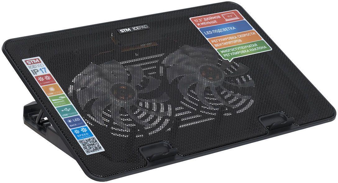 STM IP17, Black охлаждающая подставка для ноутбукаSTM IP17Охлаждающая подставка для ноутбуков диагональю до 173, USB - 2 порта, 5 уровней наклона, регулировка скорости вращения.