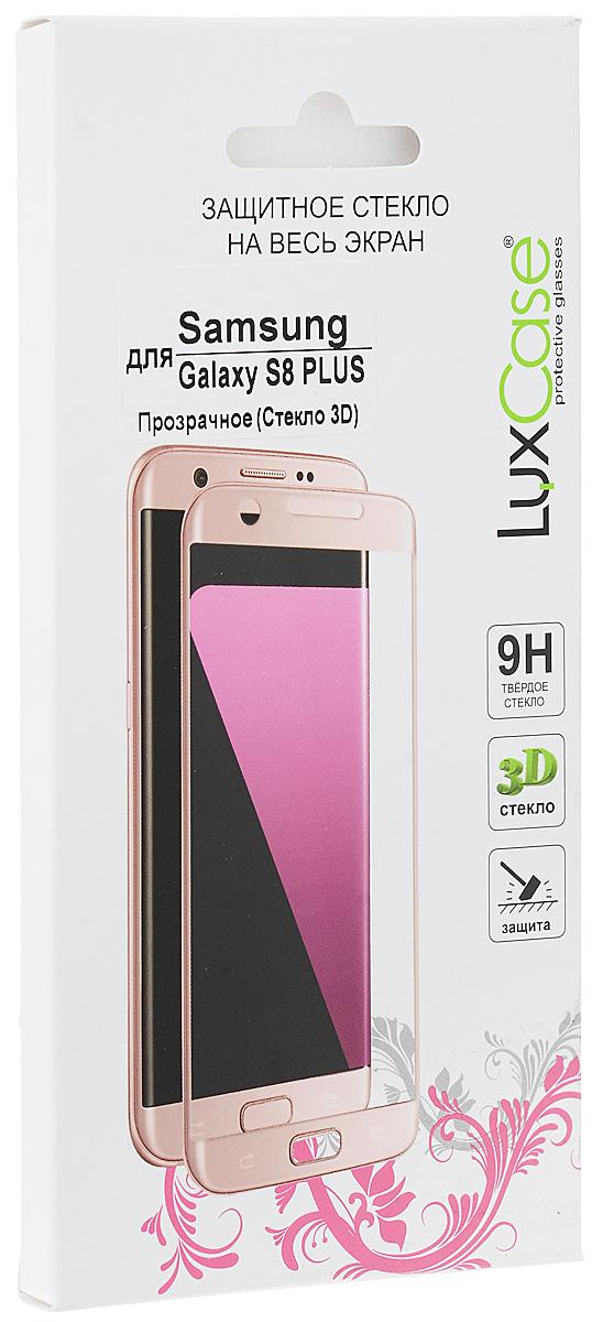 LuxCase защитное 3D стекло для Samsung Galaxy S8 Plus, White77354Прочное защитное 3D стекло LuxCase для Samsung Galaxy S8 Plus защитит экран устройства от царапин. Обеспечивает более высокий уровень защиты по сравнению с обычной пленкой. При этом яркость и чувствительность дисплея не будут ограничены. Препятствует появлению воздушных пузырей и надежно крепится на экране устройства.