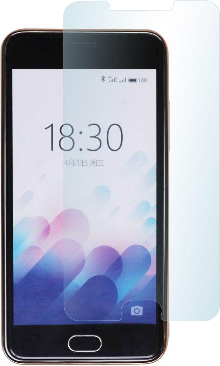 Skinbox защитное стекло для Meizu M3s mini, глянцевое2000000113661SkinBOX защитное стекло для Meziu M3s/mini (0.3mm, 2.5D), glossy