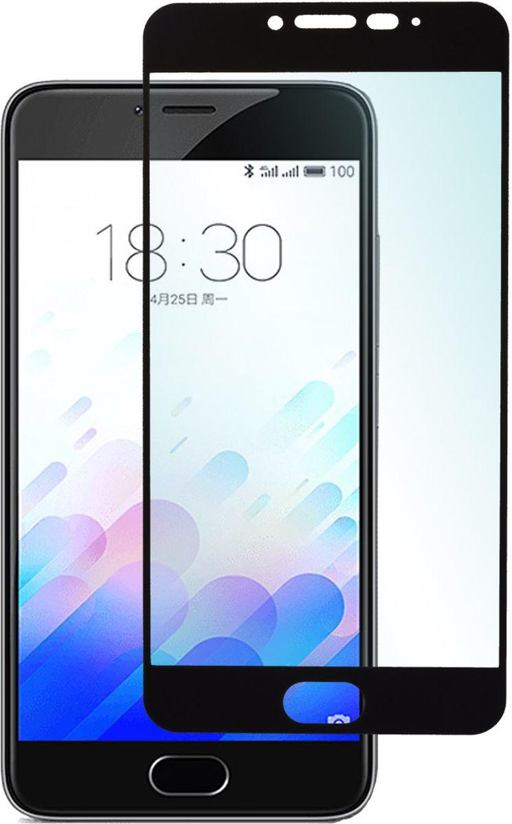 Skinbox защитное стекло для Meizu M3 Note, Black2000000096452SkinBOX защитное стекло для Meizu M3 Note full screen (0.3mm, 2.5D), black