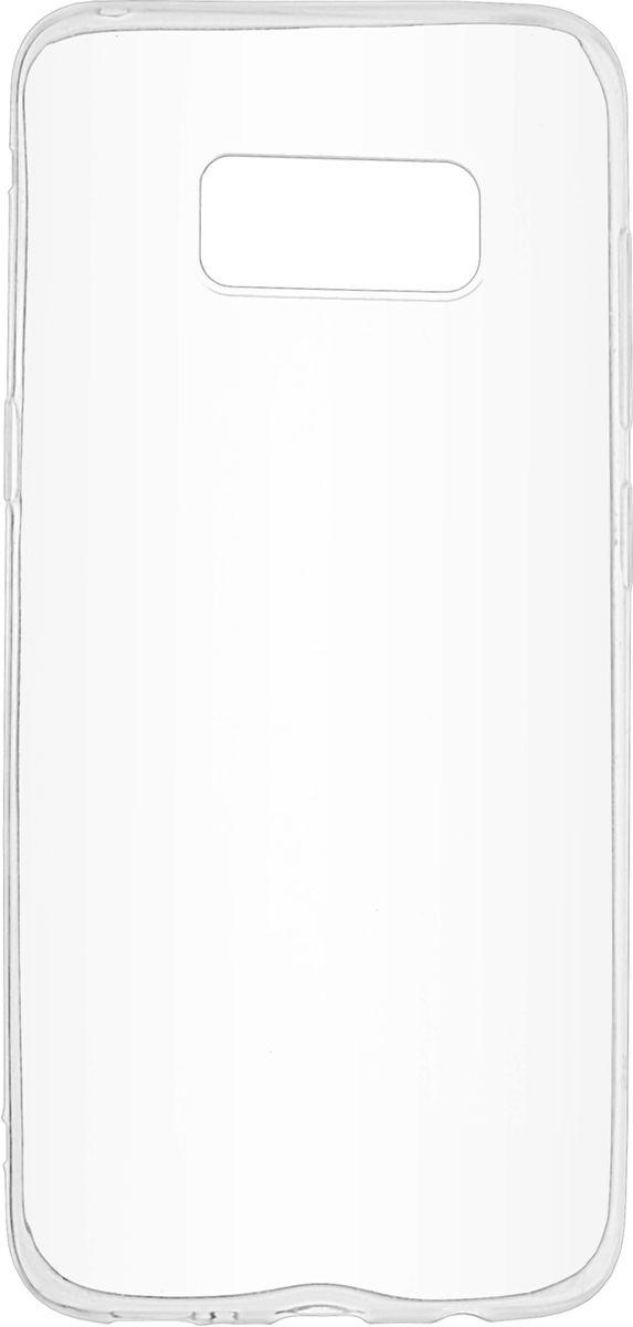 Skinbox Slim Silicone чехол для Samsung Galaxy S8, Clear2000000133928Чехол надежно защищает ваш смартфон от внешних воздействий, грязи, пыли, брызг. Он также поможет при ударах и падениях, не позволив образоваться на корпусе царапинам и потертостям. Чехол обеспечивает свободный доступ ко всем функциональным кнопкам смартфона и камере.