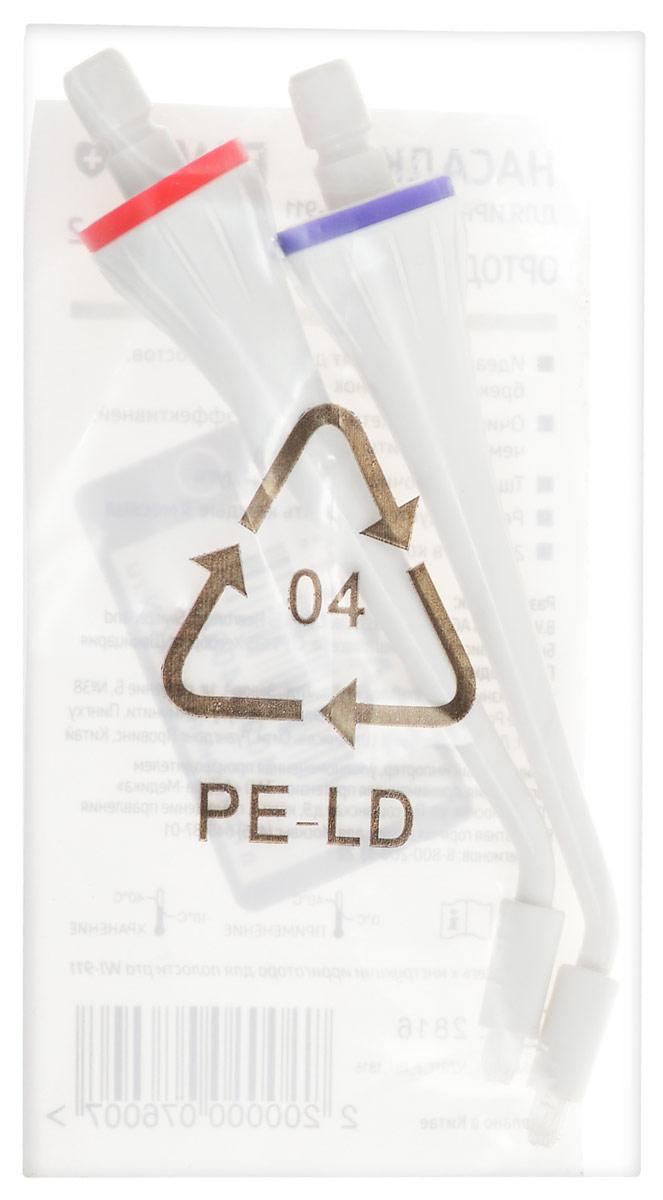 B.Well Насадки для ирригатора WI-911 Ортодонтические NZ911-2NZ911-2Насадки для ирригатора B.Well WI-911 идеально подходят для очистки зубных протезов, коронок и брекет-систем. Они очищают брекеты и их отдельные компоненты в три раза эффективней, чем зубная нить. Насадка устанавливается в соответствующее углубление основного блока ирригатора. Для извлечения насадки нажмите на кнопку извлечения насадки и потяните ее вверх. Рекомендуется заменять каждые 3 месяца. В комплект входят 2 насадки.