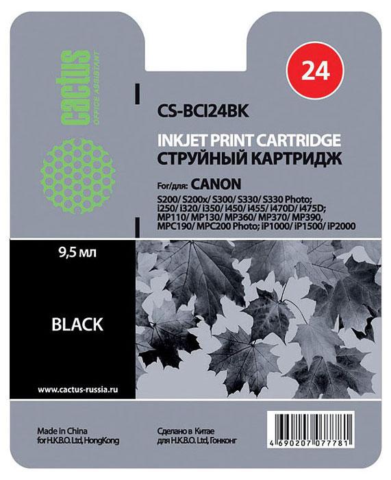 Cactus CS-BCI24BK, Black струйный картридж для Canon S200/ S200x/ S300/ S330/ S330 Photo; i250/ i320