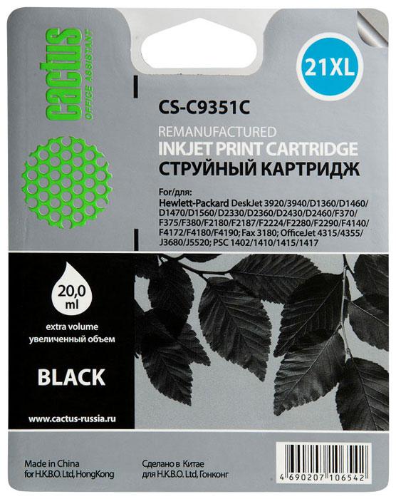 Cactus CS-C9351C, Black струйный картридж для HP DeskJet 3920/3940/D1360/D1460/D1470/D1560/D2330/D2360CS-C9351CКартридж Cactus CS-C9351C для струйных принтеров HP.Расходные материалы Cactus для монохромной печати максимизируют характеристики принтера. Обеспечивают повышенную чёткость чёрного текста и плавность переходов оттенков серого цвета и полутонов, позволяют отображать мельчайшие детали изображения. Обеспечивают надежное качество печати.