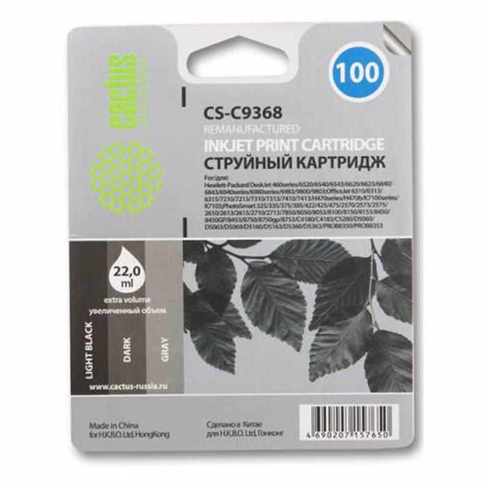 Cactus CS-C9368 Photo, Grey струйный картридж для HP DJ 6543/6843/Photosmart 475CS-C9368Картридж Cactus CS-C9368 для струйных принтеров HP.Расходные материалы Cactus для печати максимизируют характеристики принтера. Обеспечивают повышенную четкость изображения и плавность переходов оттенков и полутонов, позволяют отображать мельчайшие детали изображения. Обеспечивают надежное качество печати.