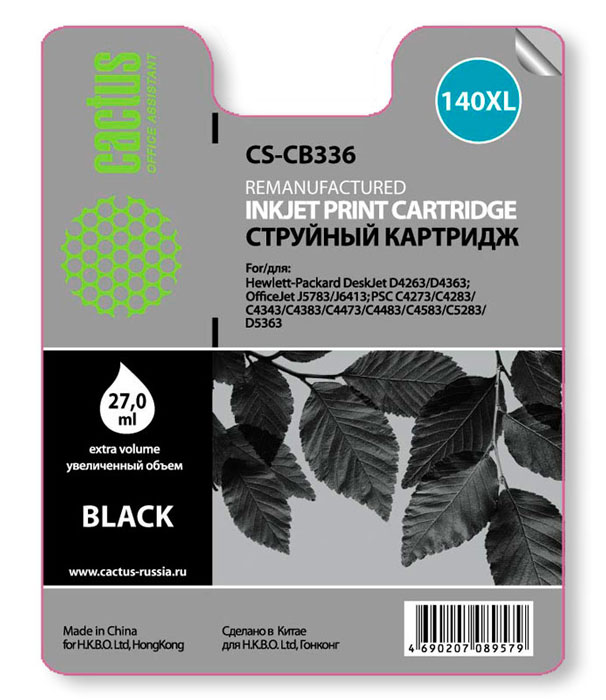 Cactus CS-CB336, Black струйный картридж для HP DeskJet D4263/D4363; OfficeJet J5783/J6413; PSC C4273CS-CB336Картридж Cactus CS-CB336 для струйных принтеров HP.Расходные материалы Cactus для монохромной печати максимизируют характеристики принтера. Обеспечивают повышенную чёткость чёрного текста и плавность переходов оттенков серого цвета и полутонов, позволяют отображать мельчайшие детали изображения. Обеспечивают надежное качество печати.