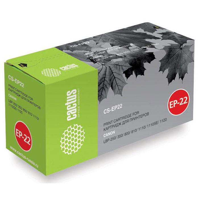 Cactus CS-EP22, Black тонер-картридж для Canon LBP-250/350/800/810/1110/1110SE/1120CS-EP22SКартридж Cactus CS-EP22 предназначен для лазерных монохромных принтеров Canon LBP-250 / 350 / 800 / 810 / 1110 / 1110SE / 1120. Ресурс печати приблизительно равен 2500 страниц. Картридж Cactus CS-EP22 обеспечивает хорошее качество печати.