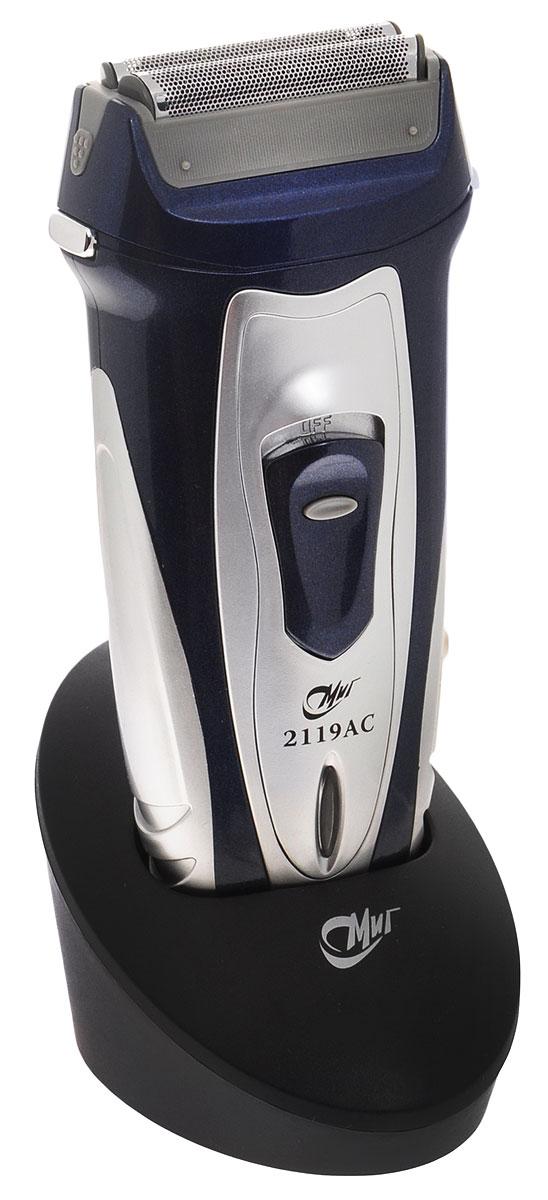 МИГ 2119АС электробритва2119АСВлагозащищенная электробритва МИГ 2119АС сеточного типа предназначена для ежедневного бритья, а также окантовки и подравнивания висков, бороды и усов. Бритва представляет собой прибор со встроенным аккумулятором. Снабжена электронной схемой включения.
