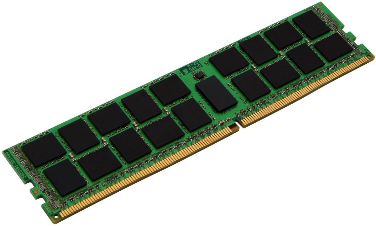 Kingston DDR4 16GB 2133 МГц модуль оперативной памяти (KVR21R15D4/16)962159Выбор подходящей памяти для сервера столь же важен, как и правильный выбор производителя. Серверные модули памяти Kingston сверхнадежны и снижают совокупную стоимость владения. Модули памяти Kingston проектируются, производятся и тщательно тестируются с учетом точных технических характеристик каждой конкретной брендированной компьютерной системы. Модули имеют гарантированную совместимость отличаются легендарной надежностью Kingston.Память снабжена технологией ECC, которая служит для исправления случайных ошибок памяти, вызываемых различными внешними факторами, и представляет собой усовершенствованный вариант системы контроля четности.