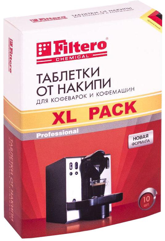 Filtero 608 таблетки от накипи для кофемашин608Разработаны специально для кофемашин. Обеспечивают быстрое и тщательное удаление известкового налета с труднодоступных частей кофемашины. Таблетки Filtero подходят для всех автоматических кофемашин. Размер таблетки 36х26х7мм Способ применения: Кофемашины с автоматической программой очистки: загрузите таблетку Filtero в кофемашину и проведите чистку согласно инструкции производителя. Кофемашины без автоматической программы очистки: растворите таблетку Filtero в 500 мл воды. Вылейте раствор в резервуар для воды. Включите программу приготовления кофе. После чистки от накипи ополосните внутренние части машины, запустив 2-3 раза кофеварку на полный цикл с чистой водой.
