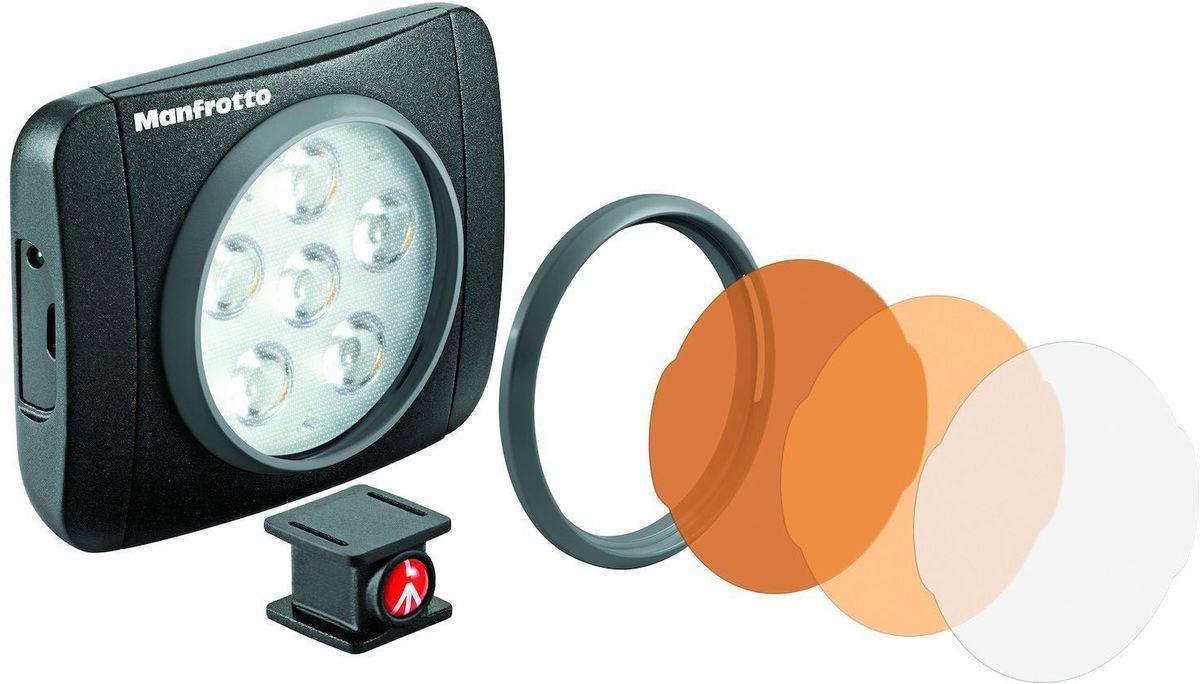 Manfrotto MLUMIEART-BK LED Lumimuse 6 (Lumie Art), Black свет для фотостудии