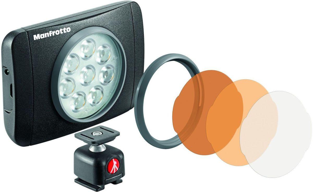 """Manfrotto MLUMIEMU-BK LED Lumimuse 8 (Lumie Muse), Black свет для фотостудииMLUMIEMU-BKLUMIE MUSE - самый большой и самый яркий LED светильник в линейке, но такой же портативный как и остальные. Пара светильников LUMIE Muse в вашей сумке обеспечат вас прекрасной световой поддержкой без необходимости брать с собой громоздкое оборудование. LUMIE Muse идеален для освещения в бесчисленных ситуациях с превосходной максимальной светоотдачей и 4мя уровнями диммирования, чтобы отрегулировать интенсивность света.Первоклассные Li-on батареи с возможностью подзарядки от провода USB обеспечивают длительное время работы светильника.Светильник LUMIE Muse идет в комплекте с шариковой головкой, которая имеет разъем hot shoe и крепление ?"""", который позволяет крепить светильник к штативу или другой опоре.Каждый набор также включает в себя крепление для фильтров и 3 фильтра, которые изменяют температуру света и рассеивают его. Вы можете одновременно использовать до 3х фильтров, чтобы добиться различных эффектов. Фильтры и крепление для них также имеют чехлы для переноски. К тому же вы можете докупить дополнительные наборы фильтров, чтобы создавать еще больше уникальных снимков."""
