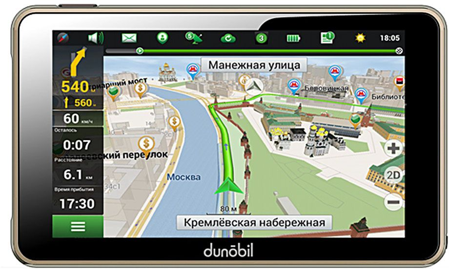 Dunobil Clio 5.0, Black автомобильный навигатор