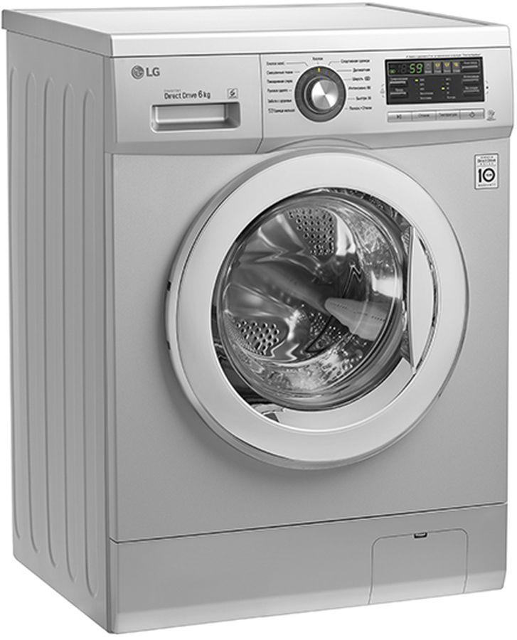 LG FH0B8ND4 стиральная машина - Стиральные машины и сушильные аппараты