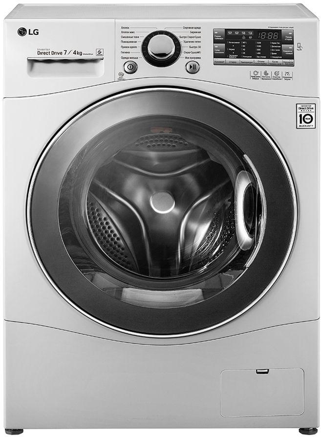 LG FH2A8HDM2N стиральная машина - Стиральные машины и сушильные аппараты