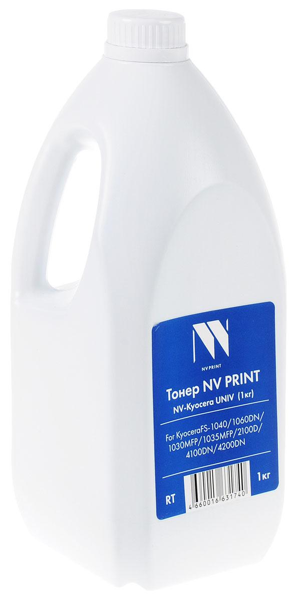 NV Print NV-Kyocera UNIV, Black тонер для лазерных картриджей Kyocera FS-1040/2100D/4100DN/4200DN