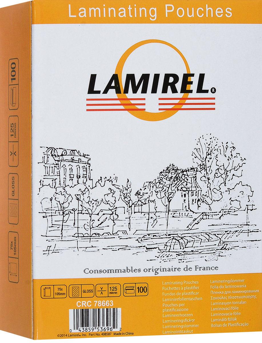 Lamirel LA-78663 75 x 105 мм пленка для ламинирования, 125 мкм (100 шт)LA-78663Пакетная пленка Lamirel LA-78663 предназначена для защиты документов от нежелательных внешних воздействий. Она обеспечивает улучшенную защиту от грязи, пыли, влаги.Документ дополнительно получает жесткость на изгиб и защиту от механического воздействия и потертостей. Идеально подходит для интенсивной эксплуатации.Глянцевое покрытие улучшает внешний вид документа: краски становятся глубже, ярче и контрастнее.