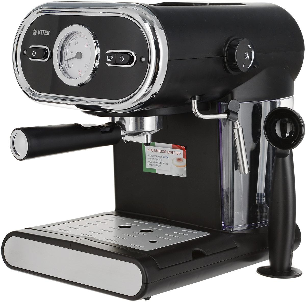 Vitek VT-1525(BK) кофеваркаVT-1525(BK)Предпочитаете по утрам выпивать чашечку вкусного кофе? Тогда предлагаем вам функциональную кофеварку Vitek VT-1525 (BK)! Всего за несколько минут вы можете приготовить традиционный эспрессо, а воспользовавшись функцией подачи пара, вам не составит труда сделать молочную пену для горячего шоколада и капучино. Датчик кофеварки позволяет контролировать температуру для получения оптимальной экстракции кофе. Чтобы кофе быстро не остывал в чашке, вам предлагается воспользоваться функцией подогрева чашек.