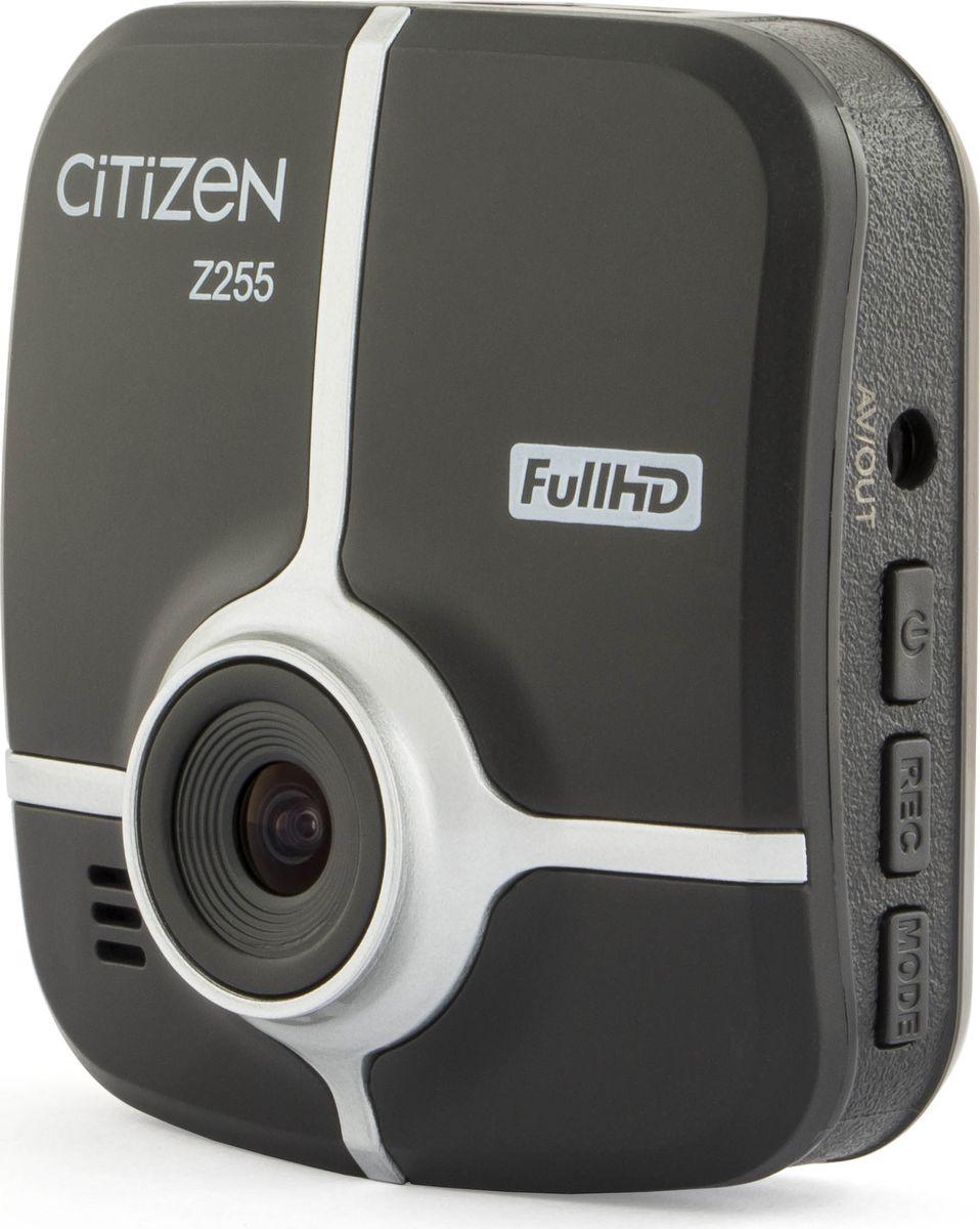 СiTiZeN Z255 видеорегистраторZ255Видеорегистратор имеет качественное оснащение, позволяющее получать HD видео с разрешением1920х1080, охватывая все необходимые детали в любых условиях освещённости. Широкий выбор режимов фото- и видео- позволяет использовать оптимальные настройки для записи ситуации на дороге или окружающего пейзажа. Записи можно сразу посмотреть на встроенном 2-дюймовом цветном мониторе. Встроенный датчику дара (G-сенсор) во время движения или ускорения, в случае удара или резкого торможения, автоматически переводит регистратор в аварийный режим работы и защищает видеофайл от стирания. Благодаря наличию видеозаписи, появляется возможность аргументировано отстаивать свою позицию в спорной ситуации, возникшей на дороге.