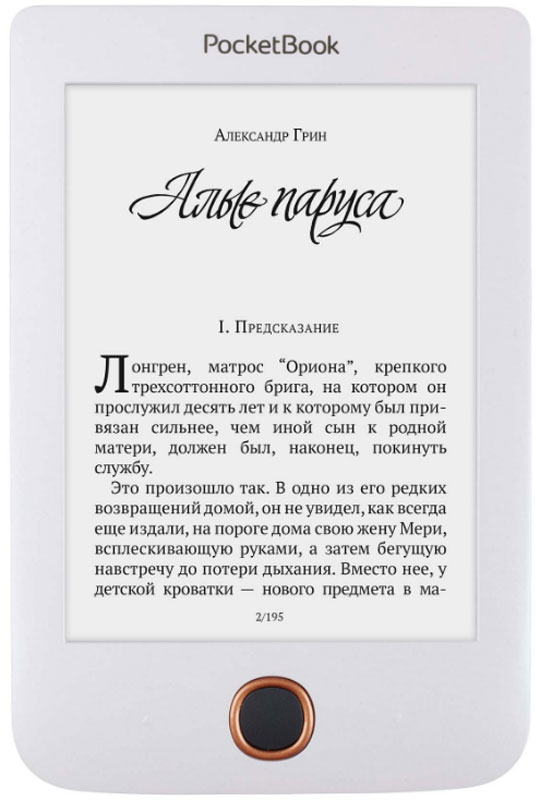 PocketBook 614 Plus, White электронная книга -