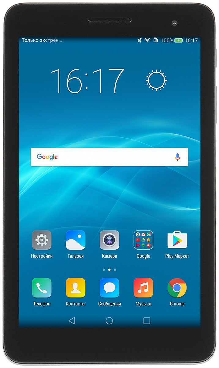 Huawei MediaPad T2 7.0, Black Champagne53016769Huawei MediaPad T2 7.0 - тонкий, лёгкий, удобный планшет с 7-дюймовым экраном.Данная модель работает под управлением операционной системы Android 6.0. На её освоение не потребуется много времени, она проста, понятна и функциональна. В магазине PlayMarket вас ждёт более миллиона игр и приложений.Ёмкий аккумулятор позволяет не беспокоиться о подключении к розетке в течение примерно 7 часов. Это особенно удобно для людей, ведущих активный образ жизни.Поддержка сетей 4G/LTE обеспечивает быстрое подключение к интернету и работу в интернете на высоких скоростях.Если 8 Гб встроенной памяти недостаточно, можно воспользоваться картой памяти формата microSD.Предусмотрен слот для карт объёмом до 128 Гб.Планшет оснащён 2-мегапиксельной основной камерой, которая пригодится, если нужно сфотографировать или снять на видео что-то, что привлекло ваше внимание.Планшет сертифицирован EAC и имеет русифицированный интерфейс, меню и Руководство пользователя.