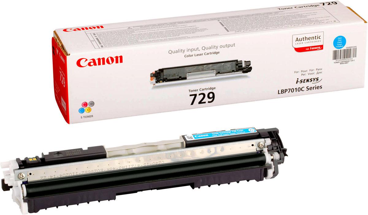 Canon 729, Cyan тонер-картридж для i-SENSYS LBP7010C/LBP7018C4369B002Оригинальный картридж Canon 729 с оригинальным тонером гарантирует профессиональный вид печатаемых документов и высокую производительность. Надежная печать без проблем. Точная цветопередача и быстрое высыхание.