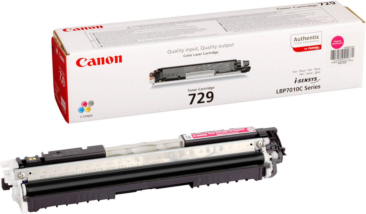 Canon 729, Magenta тонер-картридж для i-SENSYS LBP7010C/LBP7018C4368B002Оригинальный картридж Canon 729 с оригинальным тонером гарантирует профессиональный вид печатаемых документов и высокую производительность. Надежная печать без проблем. Точная цветопередача и быстрое высыхание.